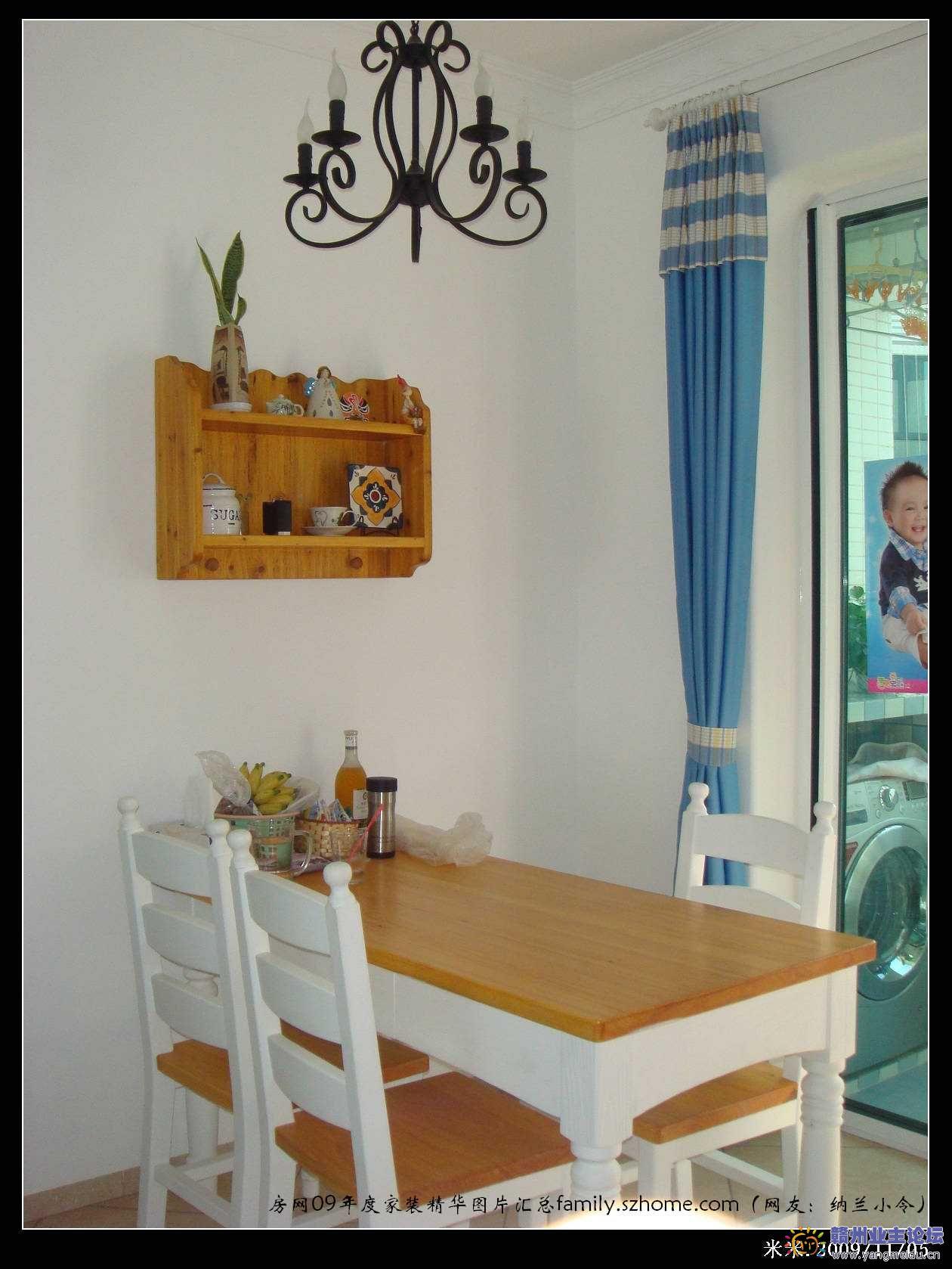 橱房装修效果图 餐厅装修效果图 厨房餐厅装修实景图 房网