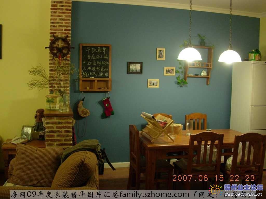 橱房装修效果图 餐厅装修效果图 厨房餐厅装修实景图 房网09 10年度家