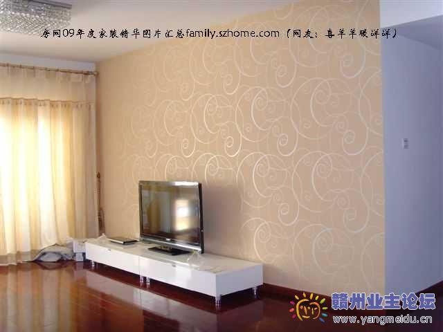 背景墙效果图 电视 卧室 客厅 餐厅 过道背景墙效果图 背景墙设计实景