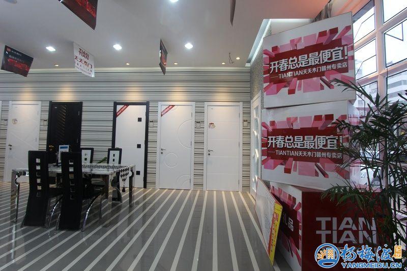 贛州天天木門店面實景照片