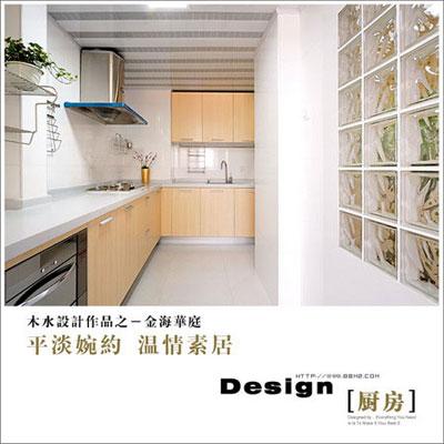 80平米装修效果图 80平米装修效果图2室1厅 80平三房一厅装修图片