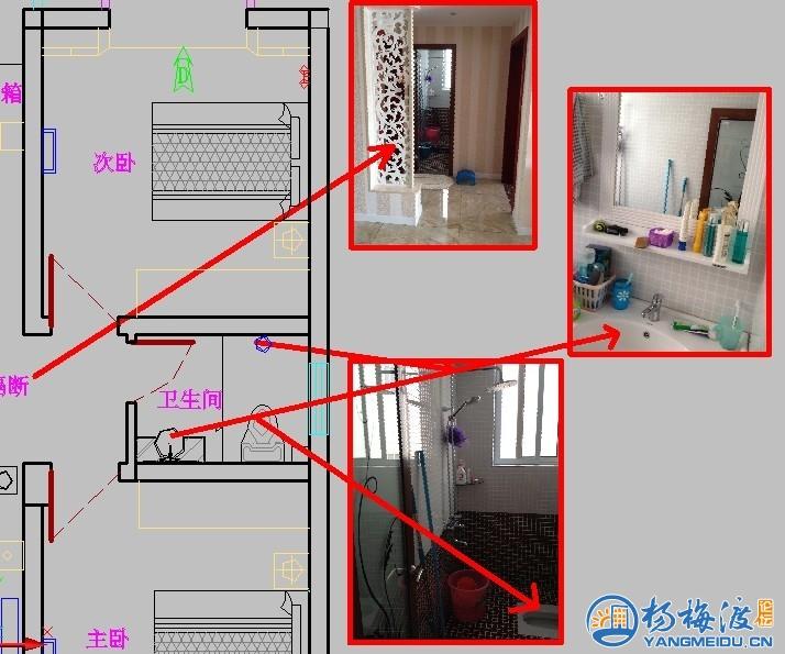 这个是卫生间的效果图,那个隔断是后面木工师傅做的造型,挺