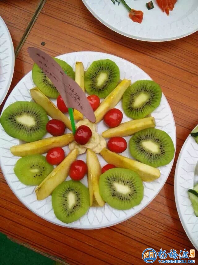漂亮的水果拼盘