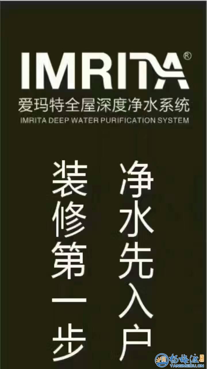 水污染的四大危害 你究竟知道多少图片