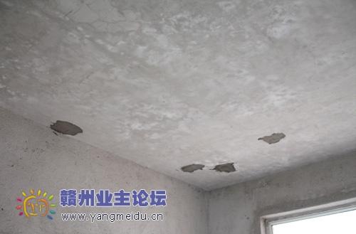 赣州塞纳春天楼盘的质量让人很无语 杨梅渡论坛 dsc08470.高清图片